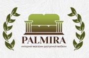Интернет-магазин доступной мебели Palmira